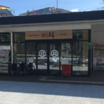 道の駅 お茶の京都 みなみやましろ村 1周年感謝祭 村の朝市に出店します。